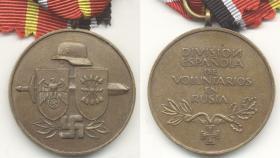 Памятная медаль испанских добровольцев производста Испании