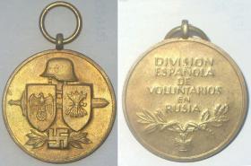 Памятная медаль испанских добровольцев немецкого производства