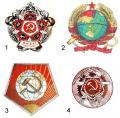 Проекты государственного герба СССР выполненные в 1924 году: 1. художником В.Д.Куприяновым; 2. художником К.Дуниным-Борковским; 3. художником  В.П.Корзуном; 4. художником Н.Н.Качура
