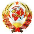 Первый Государственный герб СССР, закреплённый Конституцией 1924 года. Художник И.И.Дубасов