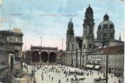 Одеонсплац, вид на Фельдхеррнхалле. Открытка конца  XIX - начала ХХ века