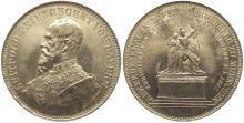 Медаль 1892 года в честь открытия памятника героям Франко-прусской войны установленному в Фельдхеррнхалле.