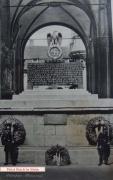 Памятник путчистам у восточной стены Фельдхеррнхалле