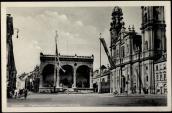 Фельдхеррнхалле – снимок 1930-х годов