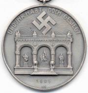 Орден Крови - медаль, учреждённая 15 марта 1934 года Адольфом Гитлером для участников «Пивного путча»