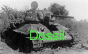 Танк Т-34-76 с плохо читаемой надписью на башне - «…нские (колхо?)зники»