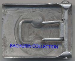 Крайне редкий прототип пряжки СС, с вертикальной расположенной свастикой, изготовленный фирмой Ассман (частная коллекция).
