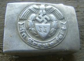 Пряжка Хорватских СС
