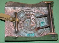 Один из вариантов пряжки датских добровольцев СС