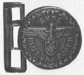 Пряжка офицера Словацких формирований СС 1935-1938 гг