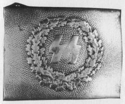 Пряжка добровольцев Фламандского корпуса СС