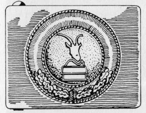 Пряжка албанской добровольческой дивизии СС «Сканденберг»