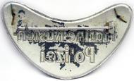 Горжет морской береговой полиции (Marine-Kusten-Polizei)
