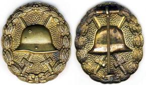 знак за ранение в первой мировой войне (золотой)