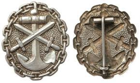 знак первой мировой войны за ранение для моряков (в серебре)