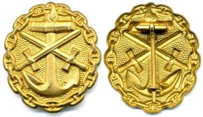 знак первой мировой войны за ранение для моряков (золотое)