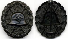Знак за ранение легиона «Кондор» (чёрный)
