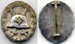 Знак за ранение легиона «Кондор» (в серебре)
