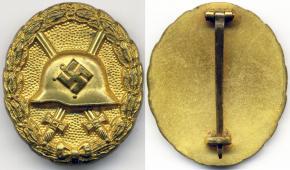 Знак за ранение легиона «Кондор» (золотой)