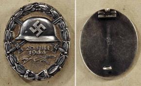 Знак «За ранение 20 июля 1944 года» чёрный