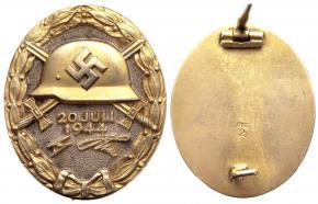 Знак «За ранение 20 июля 1944 года» в золоте (частная коллекция, США)