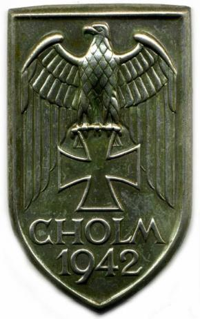 денацифицированный (1957 год) щит Холм