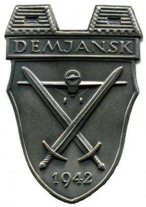 денацифицированный (1957 год) щит Демянск