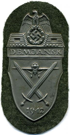щит Демянск