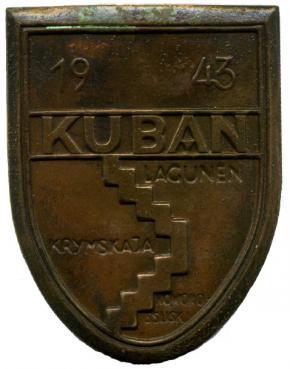 денацифицированный (1957 год) щит Кубань