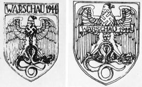 эскизы щита Варшава