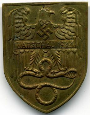 послевоенная реплика Варшавского щита