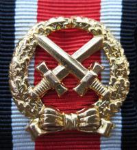 Денацифицированная Почётная пристёжка пехотинца 1957 года