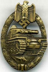 """Знак """"За танковое сражение"""" бронзовый"""