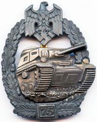 """Знак """"За танковое сражение"""" 75 дней"""