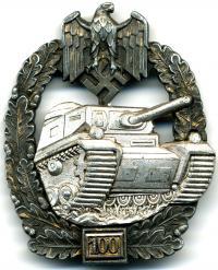 """Знак """"За танковое сражение"""" 100 дней"""