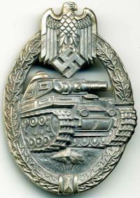 """Знак """"За танковое сражение"""" серебрянный"""