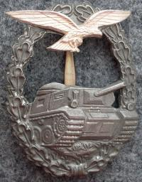 """Денацифицированная реплика знака """"За танковое сражение для Люфтваффе"""" для мотострелков и экипажей БМП"""