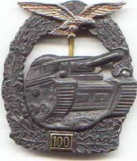 """Денацифицированная реплика знака """"За танковое сражение для Люфтваффе"""" за 100 дней боёв"""