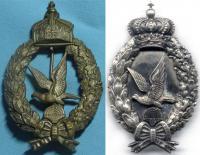 Знак воздушного (бортового) стрелка (Первая мировая война, Прусский и Баварский тип)