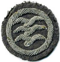Шитый квалификационный знак отличия планериста категории С