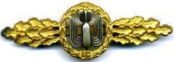 Золотая планка бомбардировщика Люфтваффе