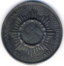 Памятная медаль 64-го стрелково-мотоциклетного батальона 14-ой танковой дивизии