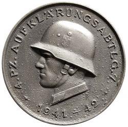 Памятная медаль 4-й роты 7-го танкового разведывательного подразделения 4-ой танковой дивизии