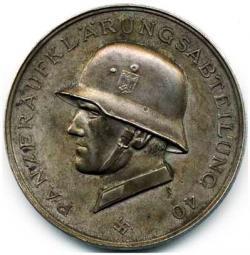 Памятная медаль 40-го танкового разведывательного отделения 14-ой танковой дивизии