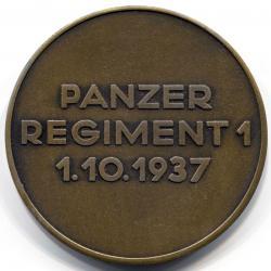 Памятная медаль первого танкового полка. Реверс. 1937 год