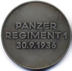 Памятная медаль первого танкового полка. Реверс. 1936 год