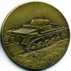 Памятная медаль первого танкового полка. Аверс. 1938 год