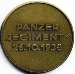 Памятная медаль первого танкового полка. Реверс. 1938 год