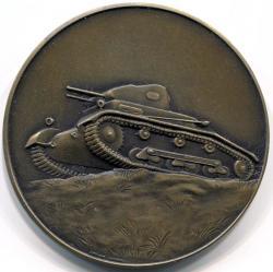 Памятная медаль первого танкового полка. Аверс. 1937 год