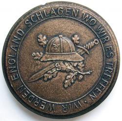 Памятная медаль африканского корпуса. Реверс